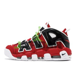 Air More Uptempo Bulls Hoops Pack 921948-600